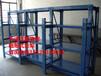 抽屉?#20132;?#26550;设计重型模具货架尺寸吉林使用案例图片一年保修