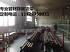 江西重型货架ZY22806悬臂?#20132;?#26550;厂家电话