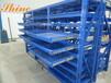 模具货架品牌ZY030105合肥抽屉?#20132;?#26550;尺寸厂家生产