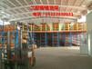 立体阁楼式重载货架生产厂家西安汽车配件仓库