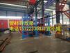 重庆渝中重载悬臂?#20132;?#26550;生产伸缩管材货架图片放钢管的货架