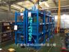 北京重型模具貨架廠家抽屜式貨架設計廠家直銷貨架