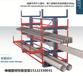 广西南宁伸缩管材悬臂?#20132;?#26550;规格重型管材货架设计
