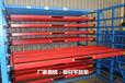 浙江宁波钢板货架大型板材平放架