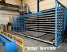 北京昌平放鋼板的架子重型板材放置架4米鋁板貨架節省空間