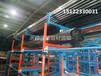 陕西西安伸缩式悬臂货架管材库专用货架