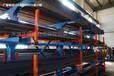 重庆渝中伸缩式悬臂货架报价货架厂家直销放管材专用货架