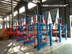 重庆渝中双悬臂货架伸缩式管材货架供应放钢材的货架