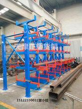 辽宁沈阳管材货架安装伸缩悬臂货架特点放钢材的架子