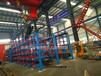 江西上饶重型管材货架伸缩悬臂货架报价货架厂家
