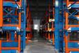 重庆渝中可调伸缩悬臂货架价格重型货架优点放管材的货架