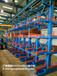 河北唐山重型伸縮懸臂貨架行車配套貨架放棒材的貨架價格