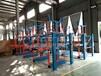 福建泉州重型管材货架伸缩式悬臂货架价格放钢材的货架