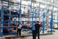 北京昌平懸臂貨架價格參考伸縮懸臂貨架設計廠家放6米棒材貨架