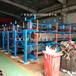 浙江湖州重型懸臂式貨架放管材的伸縮貨架節省空間提高存儲量5倍