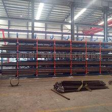 重庆江北放管材的架子重型悬臂货架伸缩式管材货架操作说明