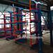 江西南昌铝型材存储架伸缩式悬臂货架重型管材库规划节省空间