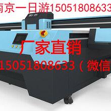 彩艺广告标牌打印机UV万能喷绘机UV万能打印机