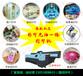广告标牌打印机UV万能喷绘机瓷砖背景墙打印机