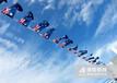 2018年澳洲移民政策有哪些改革?