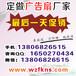 荆州广告七折扇子定做、咸宁塑料扇子批发