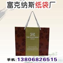 南平纸袋生产厂家专业纸袋生产十余年量大价低