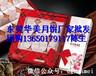 清远哪里有华美月饼团购,东莞华美月饼怎么样,广州客户礼品团购