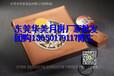 清远华美月饼团购,广州酒家月饼团购,东莞宏远月饼团购