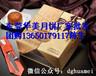 广州萝岗华美月饼批发,萝岗?#24515;?#20123;月饼批发,萝岗酒店月饼批发