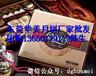 禅城客户礼品批发厂家,佛山客户礼品团购商城,禅城客户月饼批发团购