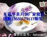 佛山高明华美月饼价格,广州客户礼品批发,中山客户礼品生产厂家