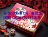 禅城华美月饼团购,中山客户月饼团购,广州酒家月饼团购,