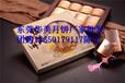 佛山禅城华美月饼厂家批发,禅城酒店月饼代工,禅城月饼批发团购