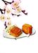 华美员工月饼厂家价格直销代理广州市增城市总经销