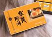 华美月饼厂家直销_江苏省徐州市云龙区_月饼总经销