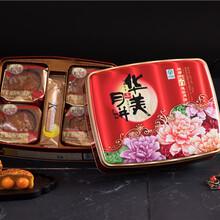 华美双黄-纯白莲蓉月饼
