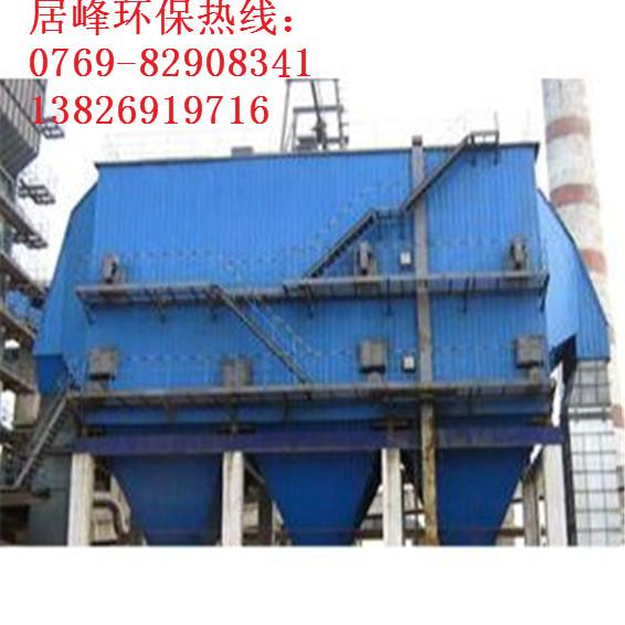 化废气处理设备报价 厂家