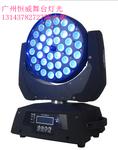 36颗LED调焦摇头灯LED四合一摇头灯10W36颗LED酒吧灯光图片