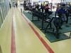 青岛健身房PVC塑胶地板青岛运动地板功能定制地板力量地胶板私教地板
