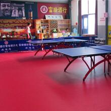 青岛乒乓球场地3.5mm荔枝纹PVC运动地板塑胶地板