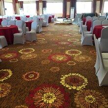 青岛酒店宴会厅走廊尼龙地毯