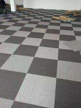 青岛办公室地毯写字楼会议室办公室青岛方块地毯批发