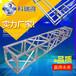 供应铝合金桁架铝板桁架450450