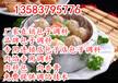 出售灌汤包调料配方方法秘制包子肉料包配方