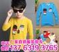 韓版中童男童T恤批發時尚優質彈力棉童裝印花T恤批發新款童裝印花T恤批發