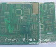 供应电路板真空包装膜图片