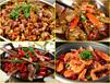 学小吃卤菜味道好的学校阜阳鸡公煲培训小吃培训学校