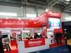 CIAPE-2018中国独轮车锂电池展