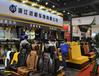 CIAPE-2018上海轮胎设备展