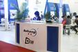 CIAPE2018上海充电设备展